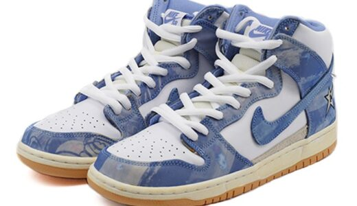 【2021/2/26(金)発売】CARPET COMPANY × NIKE SB DUNK HIGH PRM QS